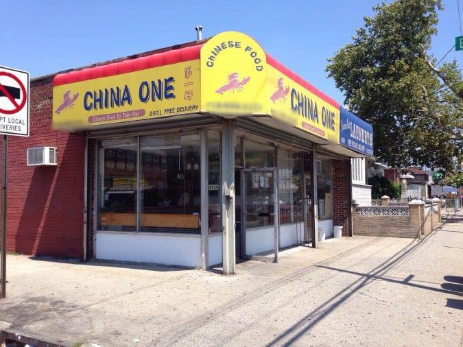 China One Restaurant Brooklyn New York City Urbanspoon