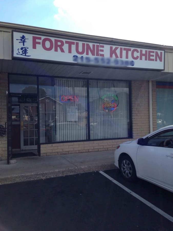 Fortune Kitchen Menu, Menu For Fortune Kitchen, Bustleton, Philadelphia    Urbanspoon/Zomato