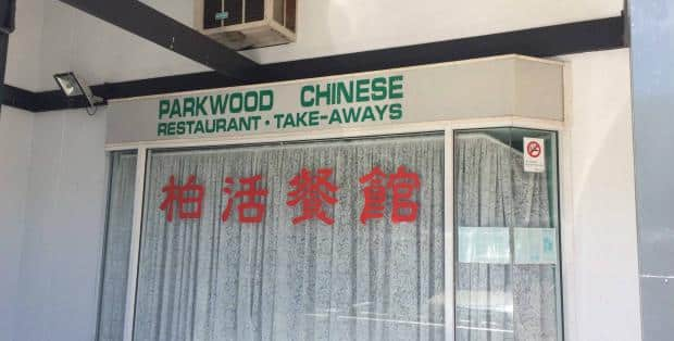 Samantha Corcoran's review for Parkwood Chinese, Labrador