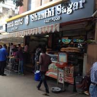 Shanthi Sagar, Ulsoor, Bangalore - Zomato