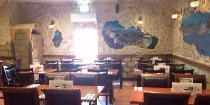 Hisar Restaurant East Dulwich Menu