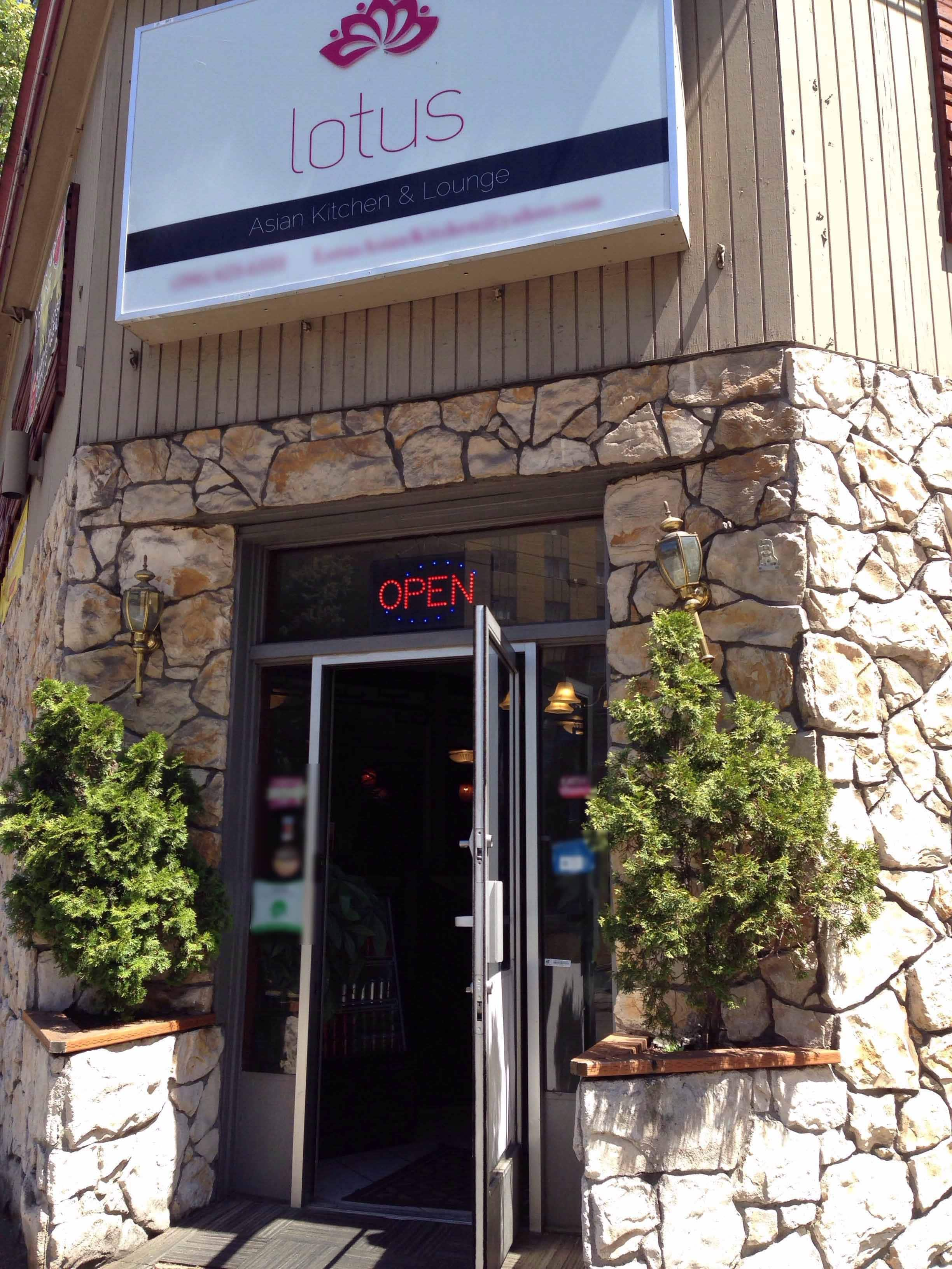 Lotus Asian Kitchen And Lounge, Capitol Hill Photos