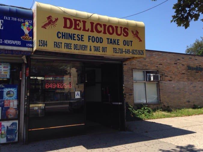 Canarsie Brooklyn Chinese Food