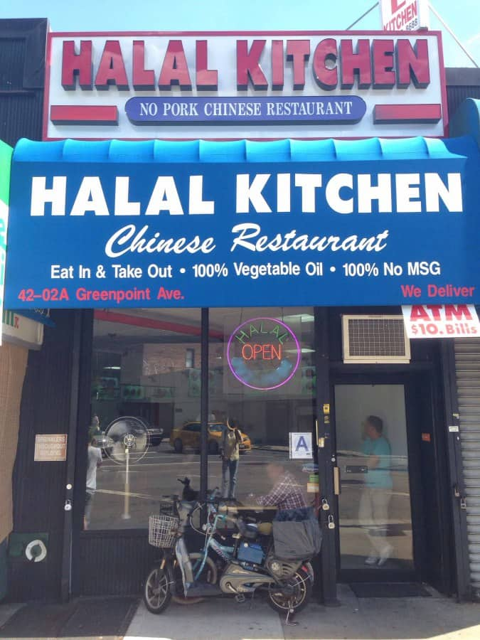 Address Of Halal Kitchen Chinese Restaurant Sunnyside Halal Kitchen Chinese Restaurant Sunnyside New York City Location Urbanspoon Zomato