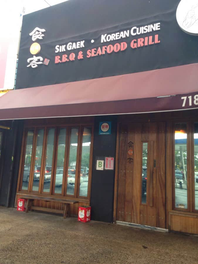 Sik Gaek BBQ And Seafood Grill, Woodside, New York City