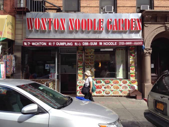 Wonton Noodle Garden New York New York City Urbanspoon