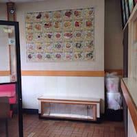 Music Kitchen Chinese & Asian Cuisine, Bronx, New York City ...