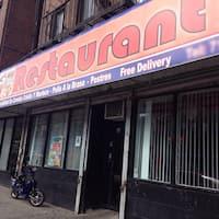 El Nuevo Patio Restaurant, Mount Eden, New York City - Urbanspoon/Zomato