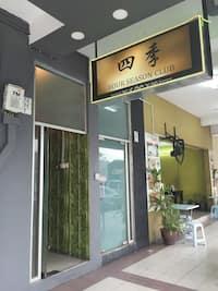 Four Season Club, Sri Petaling, Kuala Lumpur - Zomato Malajzia