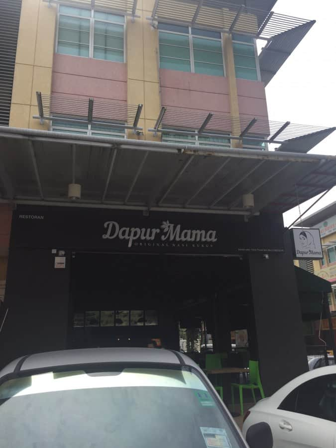 Nasi Kukus Dapur Mama Photos Pictures Of Ss 6 Selangor Zomato Malaysia