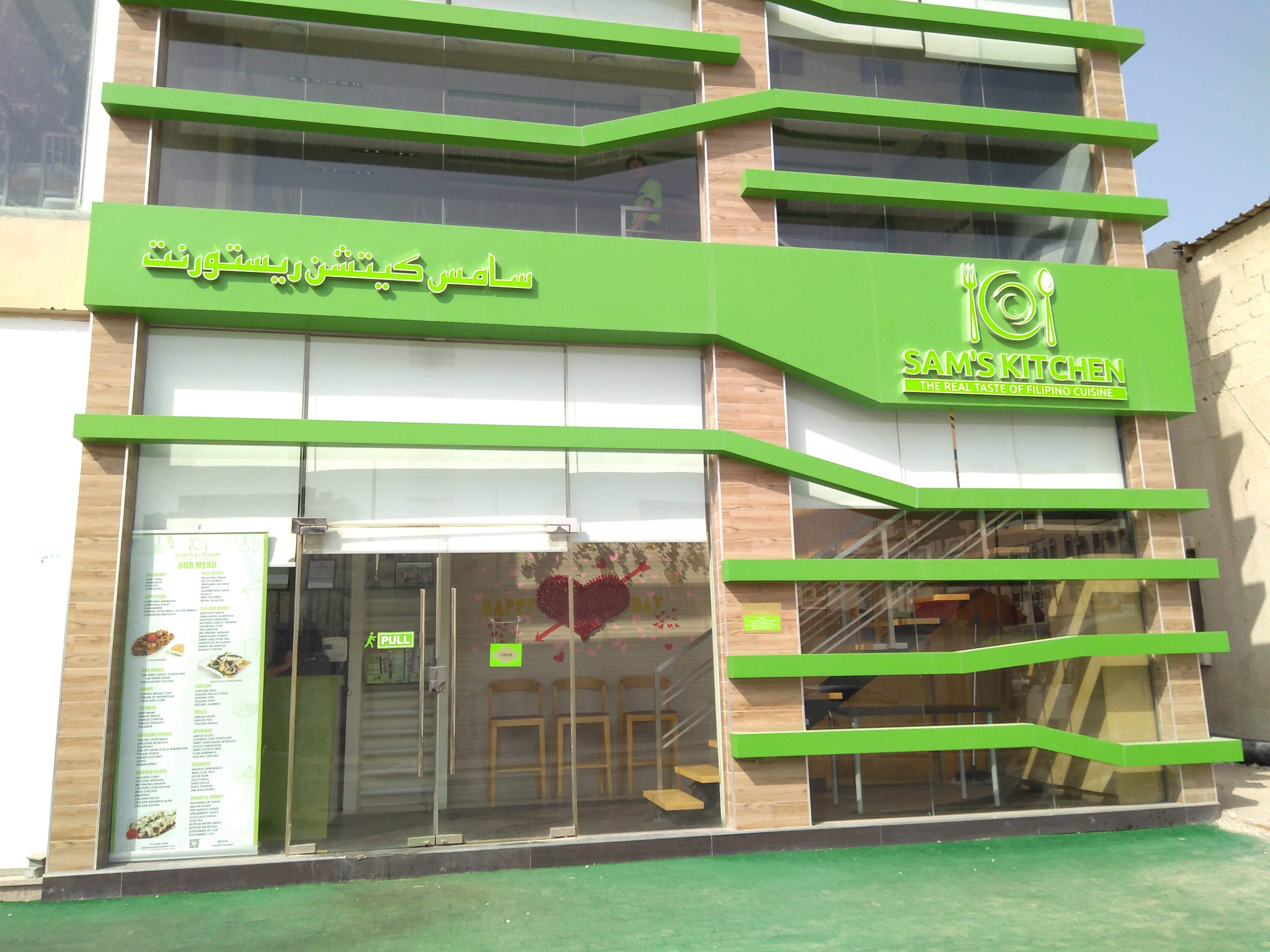 Sam's Kitchen, Al Muntazah, Doha