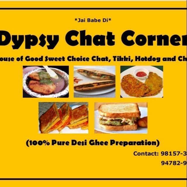 Dypsy Chat Corner, Ludhiana Junction, Ludhiana - Zomato