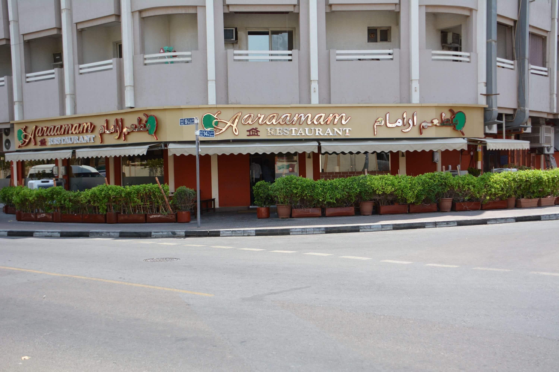 aramam restaurant dubai karama