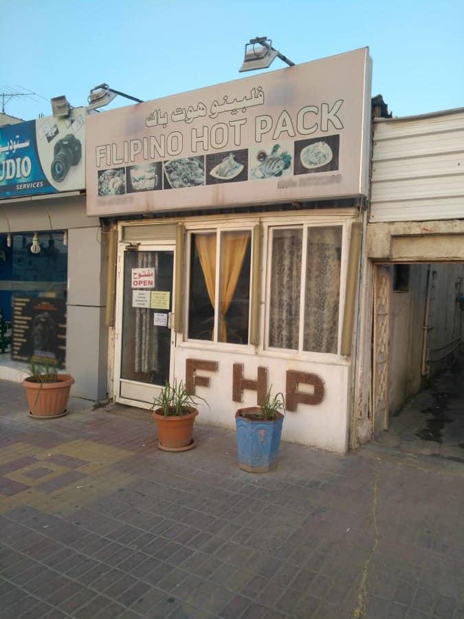 pinay Katarban