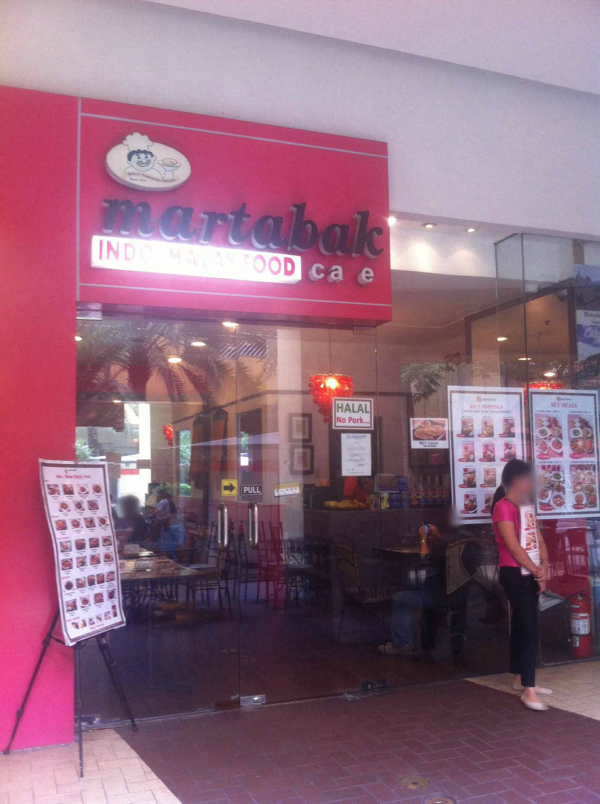 martabak mall of asia complex moa pasay city zomato philippines rh zomato com