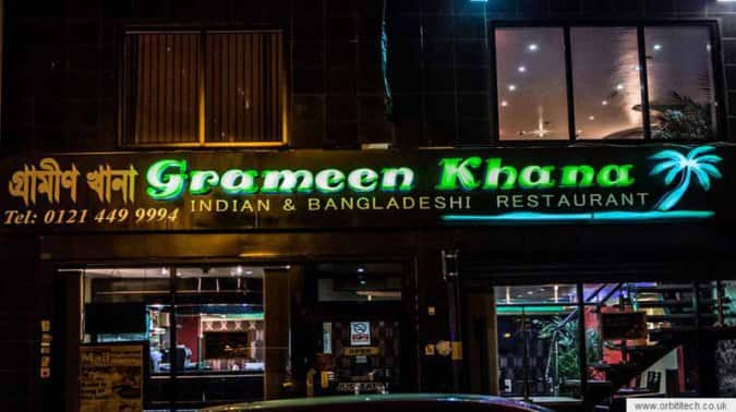 Indian Restaurants In Coventry City Centre