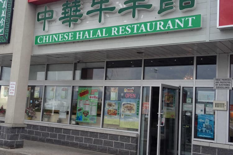 Chinese Halal Restaurant Photos Pictures Of Chinese Halal Restaurant Scarborough Toronto