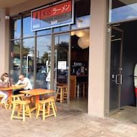 Kuroneko Ramen Noodle Bar edf3b2aed12