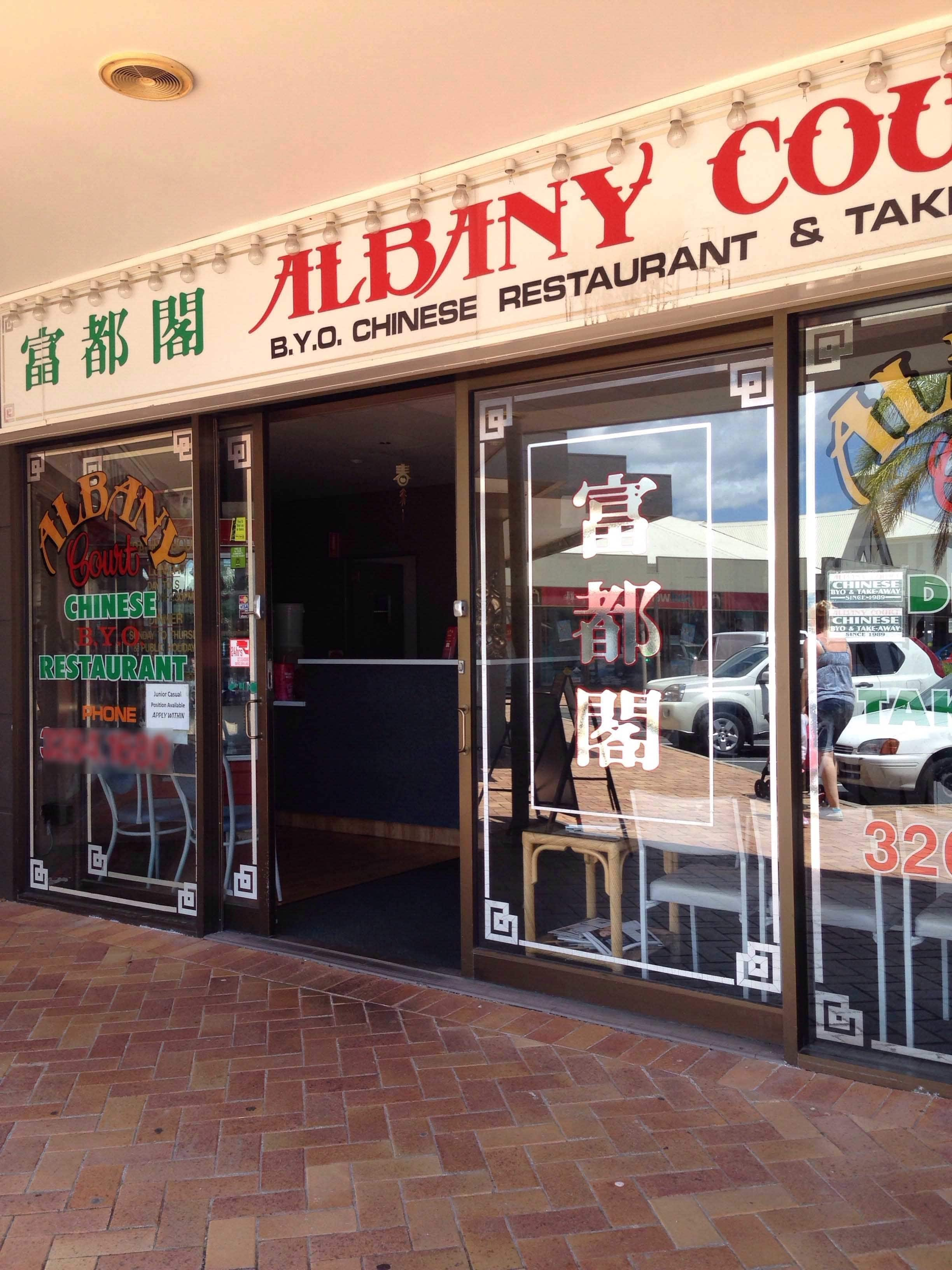 Albany Court Chinese Restaurant | Shop 7A 720 ALBANY CREEK ROAD, Albany Creek, Queensland 4035 | +61 7 3264 1680