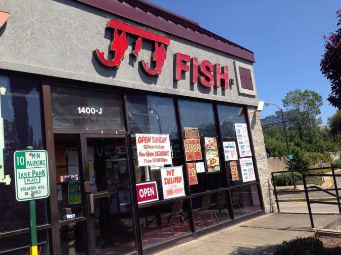 J j fish chicken menu urbanspoon zomato for Jj fish chicago il