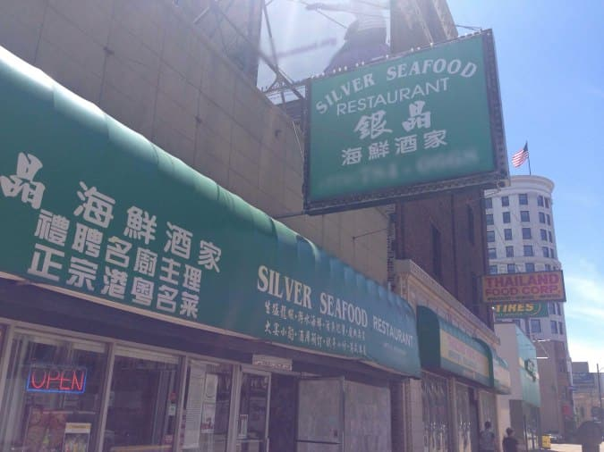 Silver Seafood, Uptown, Chicago - Urbanspoon/Zomato