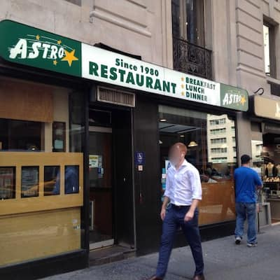 Astro Restaurant, New York, New York City - Urbanspoon/Zomato