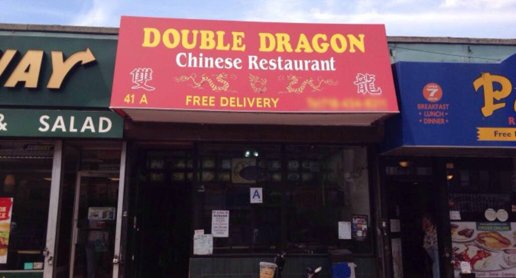 Double Dragon Restaurant Brooklyn New York City