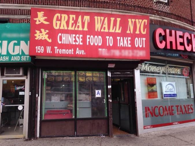 New Great Wall Chinese Restaurant New York Bronx