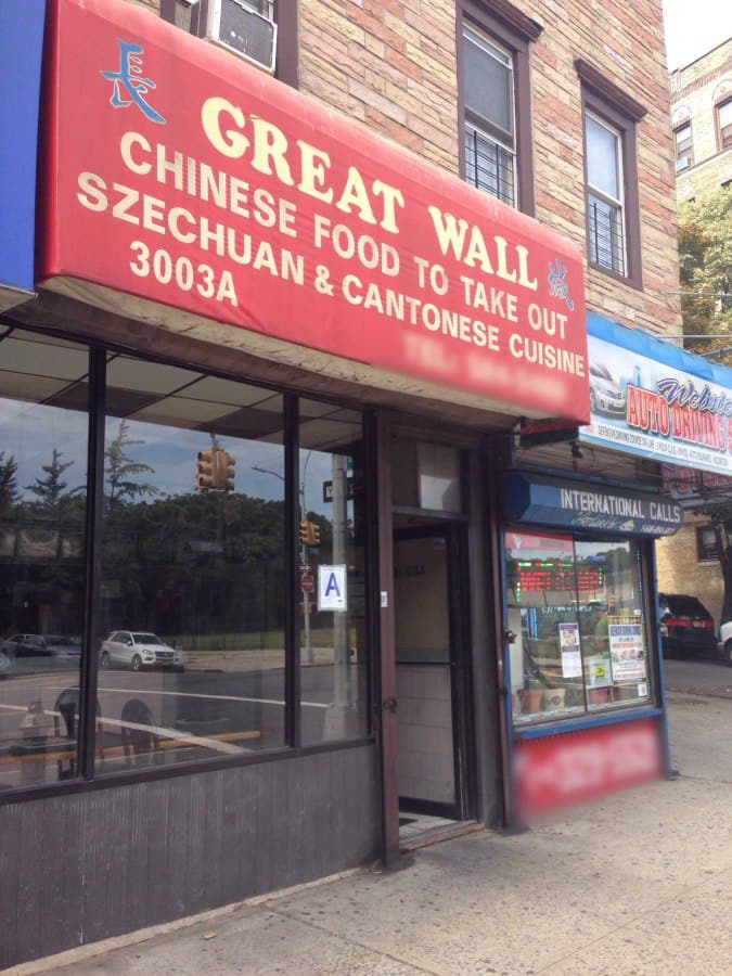 Chinese Food Webster Ny