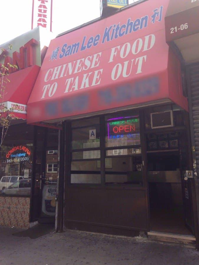 Bon Sam Lee Kitchen, Astoria, New York City   Urbanspoon/Zomato