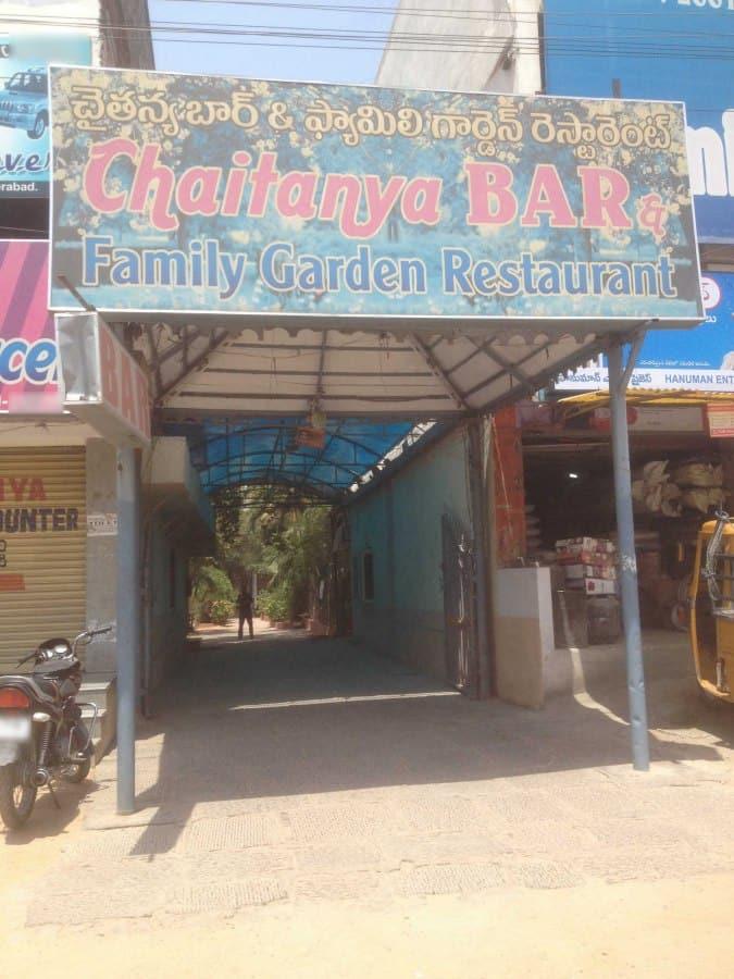 Chaitanya bar menu menu for chaitanya bar nagole for The food bar zomato