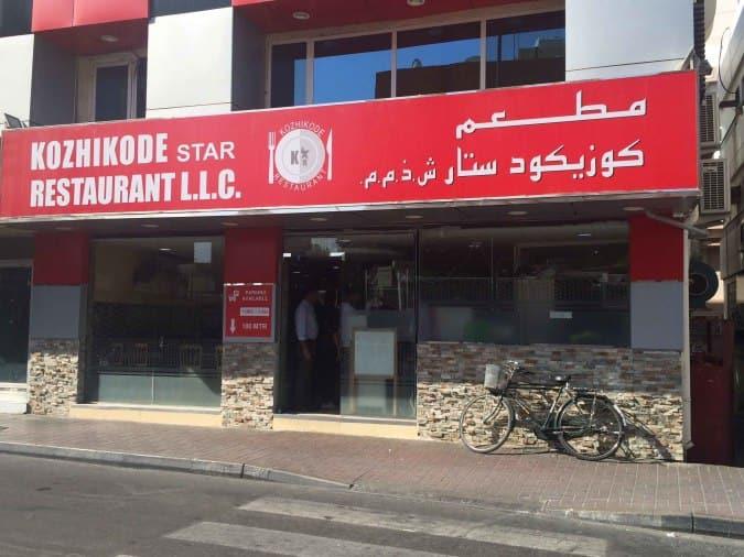 Kozhikode Star Naif Dubai Zomato