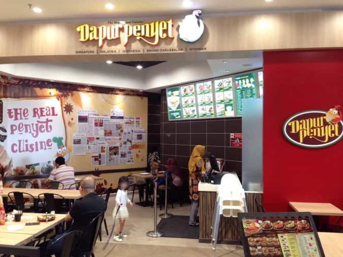 Dapur Penyet Reviews User For Yen 13 Shah Alam Selangor Zomato Malaysia