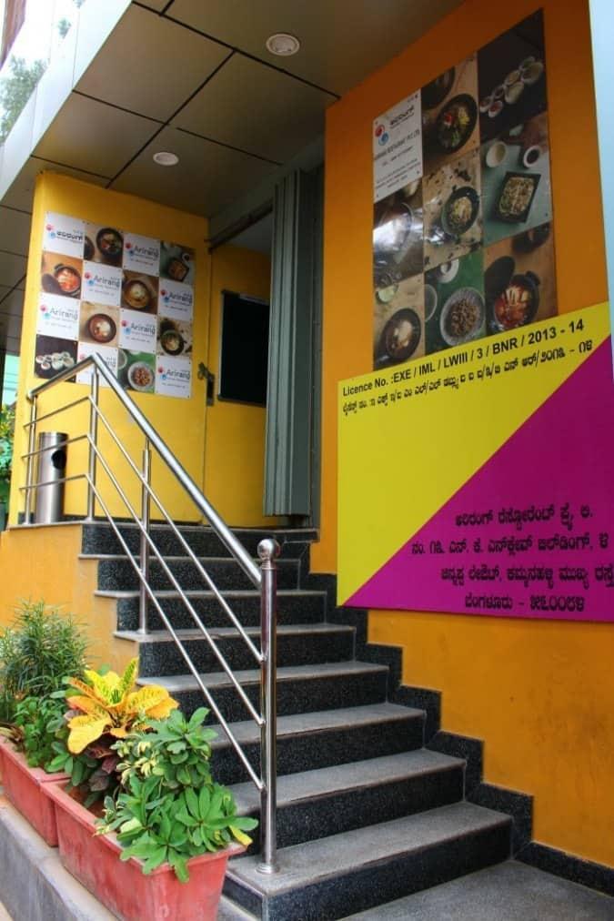Arirang Korean Restaurant, Kammanahalli, Bangalore - Zomato