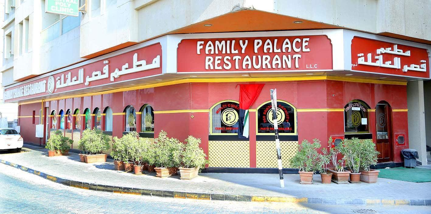 Family Palace Restaurant Muwailih
