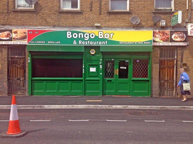 Bongo bar menu menu for bongo bar tottenham london for The food bar zomato