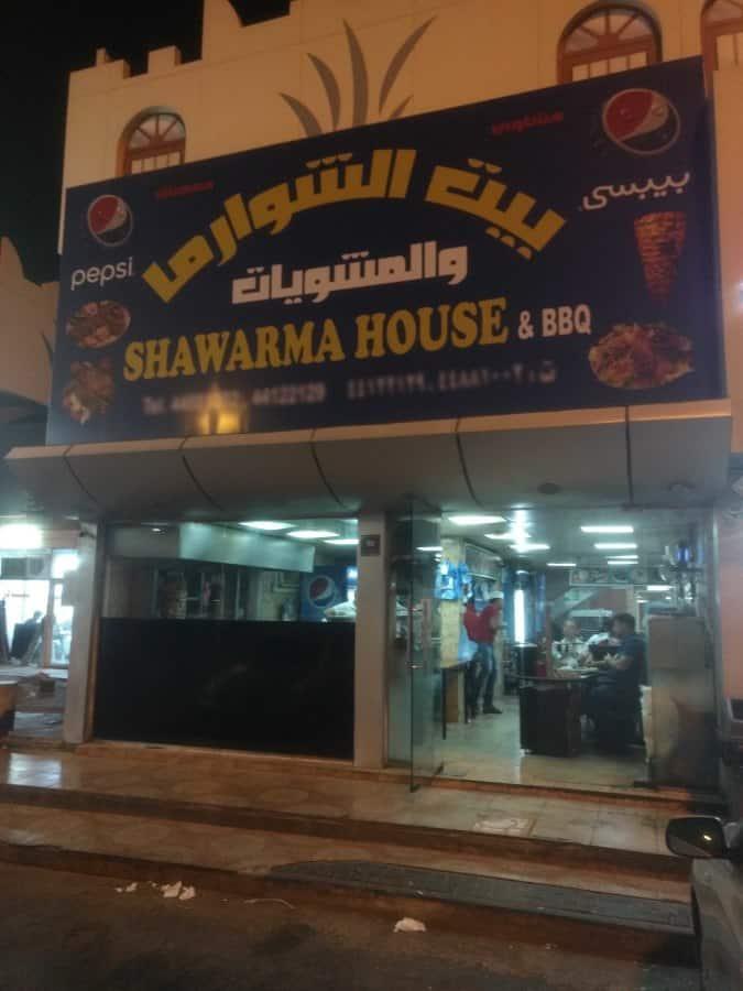 Shawarma House Reviews, User Reviews for Shawarma House, Al Gharafa, Doha -  Zomato Qatar