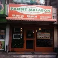 Pansit Malabon by Country Noodles, Ugong, Pasig City