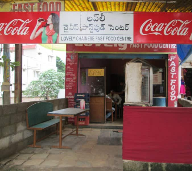 Restaurants in Secunderabad
