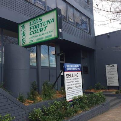 Lees Fortuna Court Crows Nest Sydney Urbanspoonzomato
