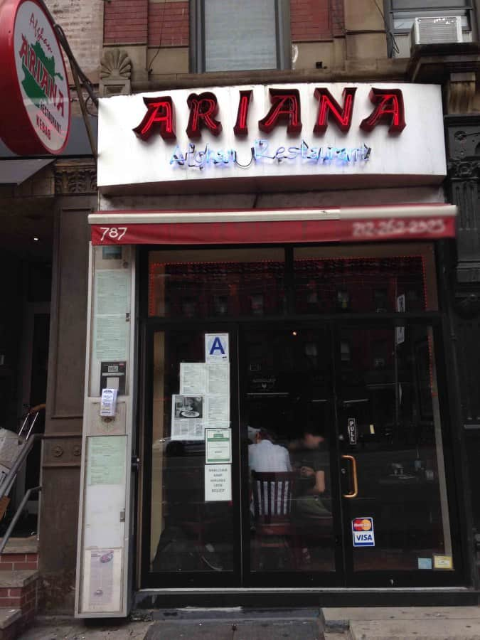 Ariana Afghan Restaurant Menu Menu For Ariana Afghan Restaurant Hell 39 S Kitchen New York City