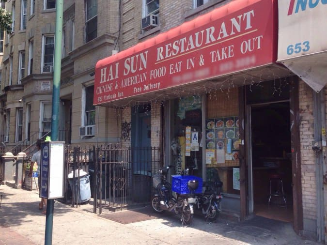Hai Sun Chinese Restaurant Brooklyn New York City Urbanspoon Zomato