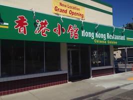 Hong Kong Restaurant Palo Alto Palo Alto Urbanspoonzomato