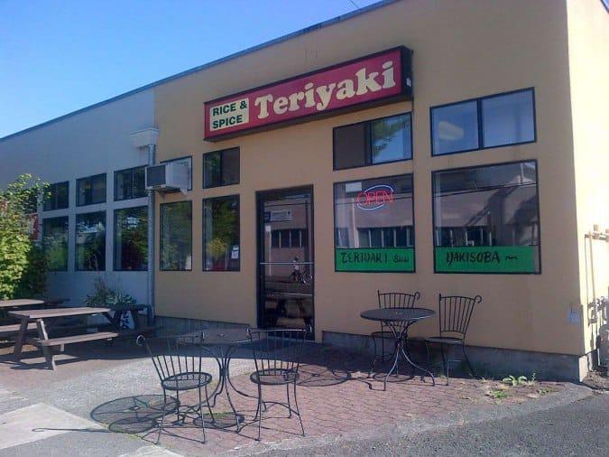 Portland Teriyaki Restaurant Menu
