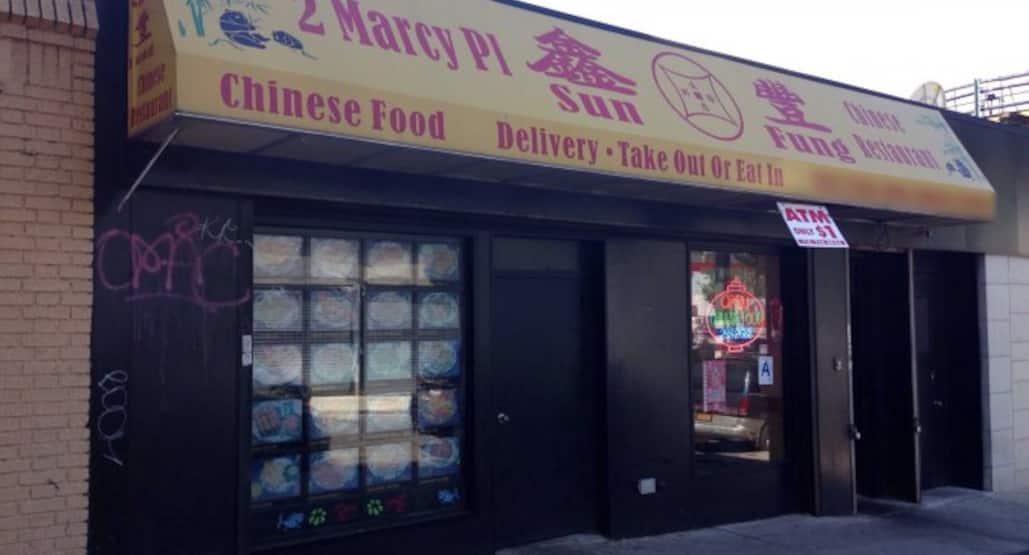 Sun Fung Chinese Restaurant Bronx New York City