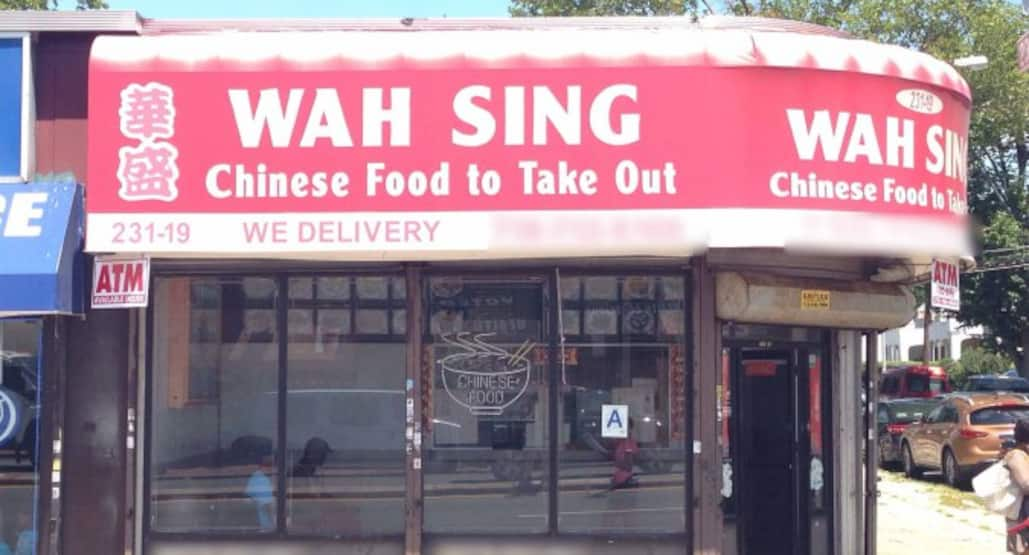 Wah Sing Chinese Restaurant Laurelton New York City