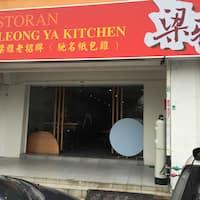Leong Ya Kitchen, USJ, Selangor - Zomato Malaysia