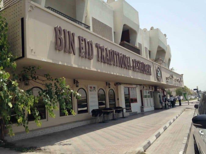 Bin Eid Traditional Restaurant Abu Hail Dubai Zomato