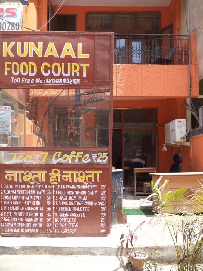 Dlf Food Court New Delhi Delhi