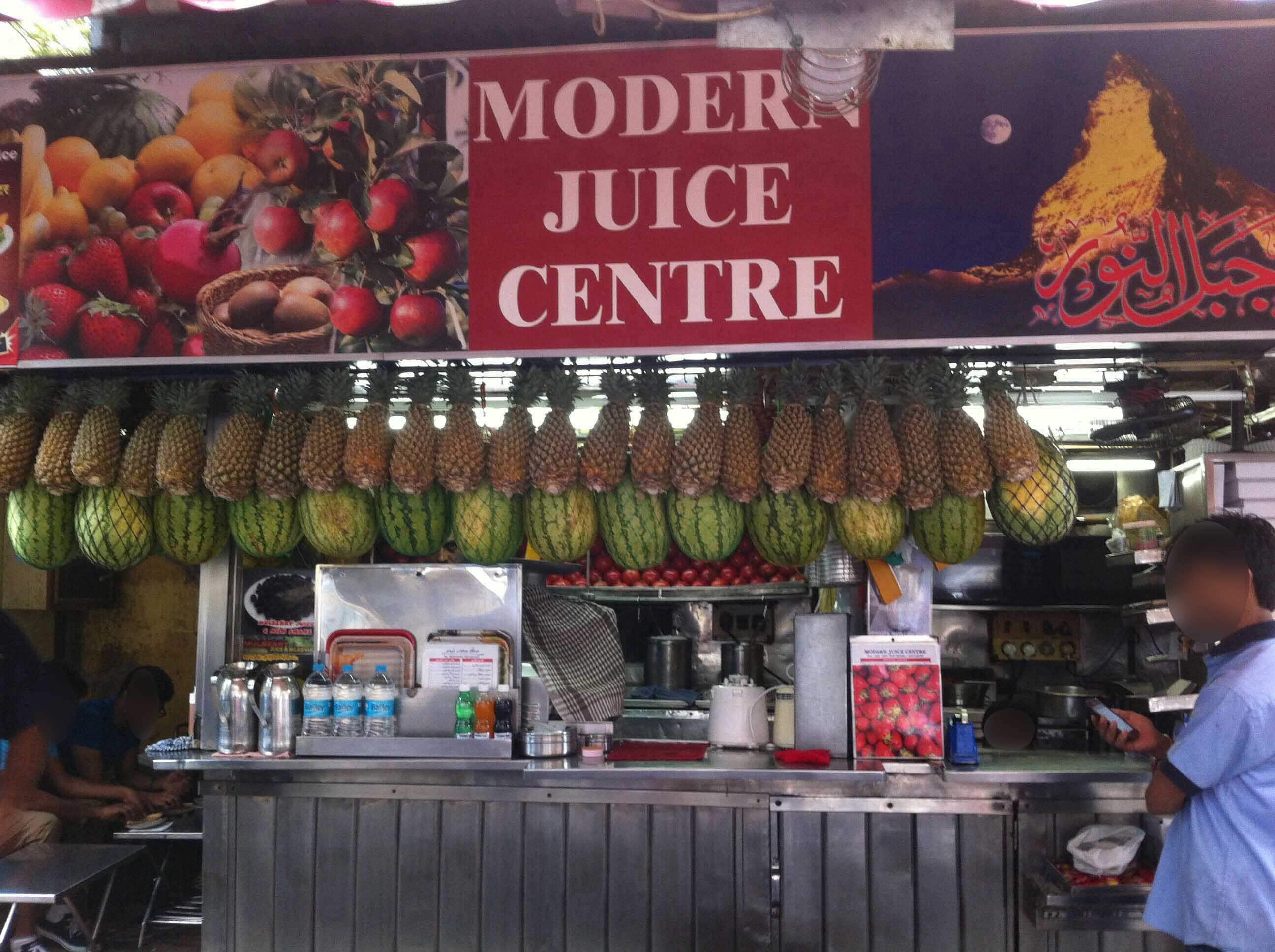 Modern Juice Centre, Colaba, Mumbai